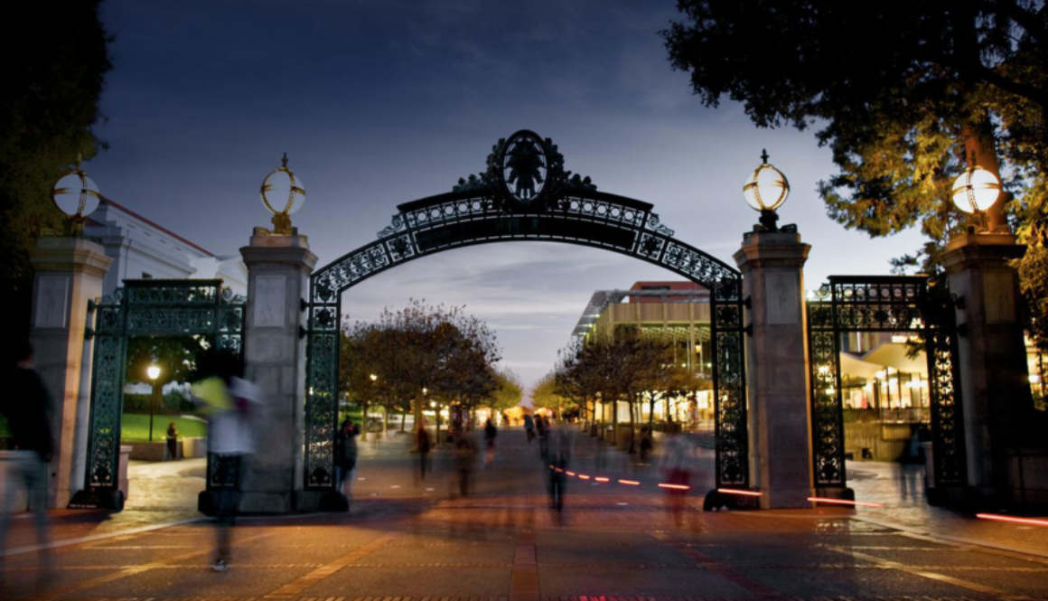 sather_gate_night